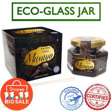 🔥🔥100% Pure Authentic Shilajit 100 grams Eco-Glass | gold mumiyo mumijo resin