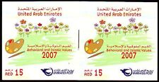 UAE 2007 ** Mi.896/901 Stamps Booklet | Kunst Art | Children's Paintings