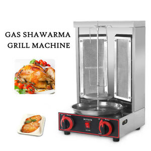 Stainless Steel Mini Electric Doner Kebab Shawarma Grill Natural Gas Rotisserie