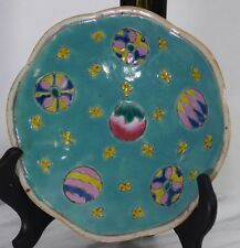 ANTIQUE CHINESE REPUBLIC PERIOD ENAMELED PORCELAIN PLATE PLUM FRUIT TURQUOISE