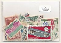 Small Iron on/Sew on Patch Badge Cambodia US 50 Stamps Different/Cambodge Khmer