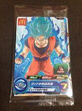 SUPER DRAGON BALL HEROES McDonald's Limited item Super Saiyan Blue Son Goku Card