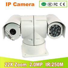 YUNSYE Police high speed PTZ camera 22X zoom 2.0MP INFRAR Wiper IP PTZ Camera