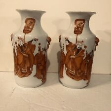 Antique Chinese Qianlong  Red - Iron Painting Pair Of Vases
