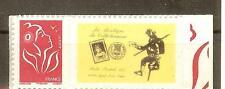 TIMBRES FRANCE PERSONNALISES 3802 Ab PUB BOUTIQUE COLLECTIONNEUR GRANDE VIGNETTE