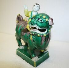 Chinese Ceramic Foo Dog with Rider Figure Right-Looking Famille Verte Jaune