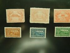 Six Postage Stamps China Unused