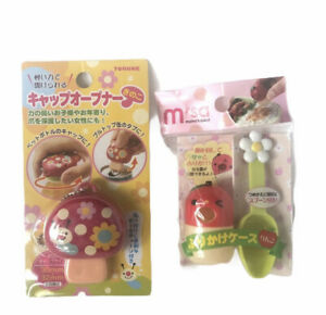 Set of 2  Furikake Case & Opener Japanese Bento Lunch  Box 弁当 ふりかけケース 缶オープナー