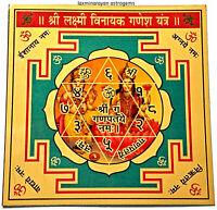 Shri Laxmi Lakshmi Ganesh Yantra Goddess & God Of Wealth & Good Luck Energized