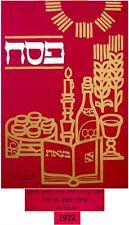 20 Passover ART EXHIBITION POSTERS Jewish JUDAICA Israel HAGGADAH Hebrew PESSACH