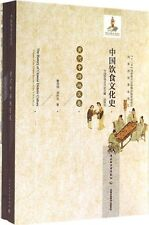 The History of Chinese Dietetic Culture: Volume of the Middle Reaches of the Yel