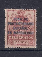 C.R LOTEJ 0643 MARRUECOS Nº 16-N NUMERACION A-000000