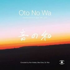 Oto No Wa - Selected Sounds Of Japan (1988 - 2018) by Oto No Wa - Selected Sounds of Japan (1988 - 2018) (Record, 2020)
