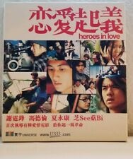 Heroes In Love VCD 2-Disk Video CD Chinese Hong Kong HK 2001