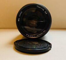 Tokina AF 75-300mm f/4.5-5.6 Lens