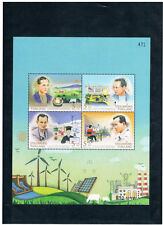 THAILAND 2015 Father of Thai Energy Development S/S