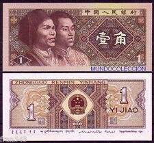 CHINA 1 Jiao 1980 Pick 881 SC  / UNC