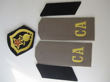 USSR Soviet Army Soldier Shoulder Straps Insignia Lot