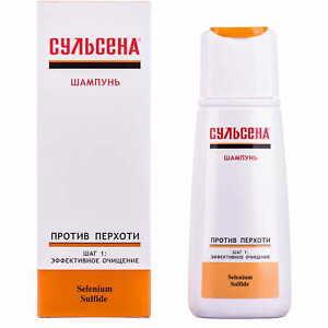 SULSENA Anti-dandruff remedy - Shampoo, Paste, Hair Oil Fast Results PSORIASIS