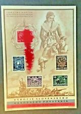 CZECHOSLOVAKIA 1945, erred 1st Anniversary of Slovakian uprising Sheet