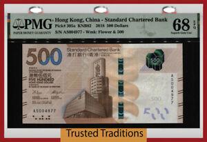 TT PK 305a 2018 HONG KONG CHINA BANK 500 DOLLARS PMG 68 EPQ SUPERB GEM UNC!