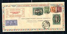 1933 (2 June) Chungking-Chengtu First Flight cover