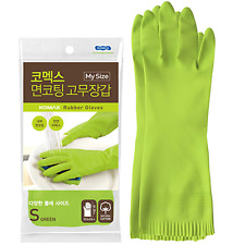 KOMAX Natural Latex Rubber Gloves Inside Cotton Coating Dish Washing Cleaning