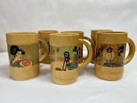 Vintage Mid Century Oriental Japanese Bamboo Cups Handmade Japan Set6 Rare Find