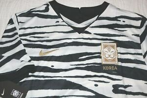 Nike Dri-Fit South Korea White Black Soccer Jersey Shirt Zebra CQ9158 XXL NWTs