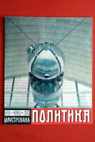 VOSTOK ON COVER RUSSIAN GAGARIN 1967 RARE EXYU MAGAZINE
