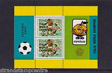 Indonesia - 1982 WCF Winners - U/M - SG MS1681