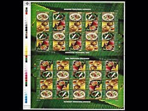 Indonesia 2005 Uncut Fullsheet Indonesian Traditional Foods Series