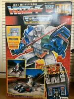 TAKARA Transformers The Headmasters C-114 Fortress Maximus Action Figure Used