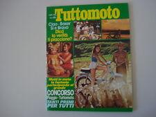 TUTTOMOTO 7/1983 VESPA PK 50 125/HONDA VF 750 F/MTX/TL 125/BMW R 65/80 ST RT G/S