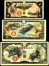 China /Japanese Occupation 1940 > 1 /5 /10 Yen, Military Note set, F > VF
