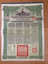 CHINA CHINESE GOVERNMENT 1913  £20 REORGANIZATION BOND +43 COUPONS -RUSSIAN BANK
