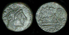 Roman republic era Anonymous AE Sextans (Catana / Sicily)