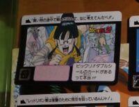 DRAGON BALL Z GT DBZ HONDAN PART 12 CARDDASS BP CARD REG CARTE 485 JAPAN 1992 **
