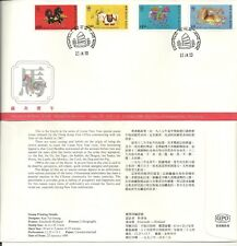 Hong Kong FDC 1990 Year of Horse