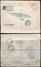 EGYPT 1944 CERTIFIED OFFICIAL FPO REGISTERED ENV...PREPAID CONTINUOUS MACHINE