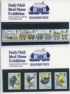 GB 1980 Pair of Ideal Homes Exhibition privately produced Presentation Packs