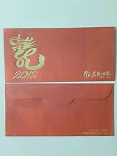 Ang Pao Red Packet year of Dragon   2012 1pc Genting Sentosa Singpore