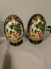 Beautiful Pair Of 2 Satsuma Large Eggs