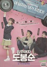 Strong Woman Do Bong-soon (2017) Korean TV Series DVD _English Sub _ All Region