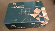 Kartina TV Quattro Receiver