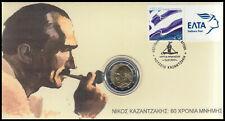 Greece 2017 60 years since the death of Nikos Kazantzakis 2 euro coin III