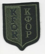 Patch NATO UN KFOR