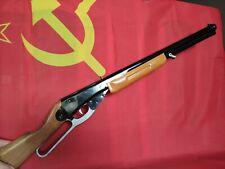VINTAGE WESTERN COWBOY RIFLE (WINCHESTER ???) TOY GUN WORKING