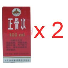 YULIN Zheng Gu Shui Relieve Muscular Pain Medicated Oil Fatigue 100ml x 2