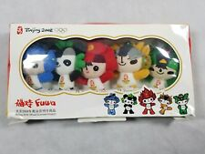 2008 Beijing Officially Licensed Fuwa Plush Dolls